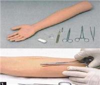上等外科手臂縫合訓練模型  KAB/N