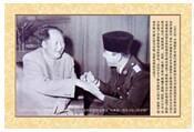 *新毛澤東、蘇加諾與中醫的故事  120*40cm