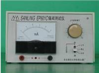 EP601 痛閾測定儀 EP601