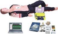 電腦高級心肺復蘇、AED除顫儀模擬人(計算機控制) KAH/BLS850