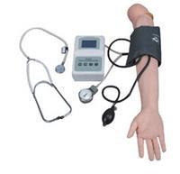 上等手臂血壓測量訓練模型 KAH-S7
