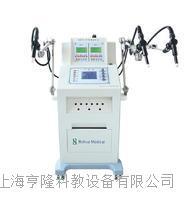 中醫光電治療儀
