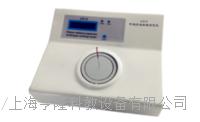 針灸手法參數測定儀訓練系統ATP-II
