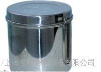 全不鏽鋼藥膏罐 Φ120 H13