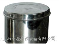 全不鏽鋼藥膏罐 Φ100 H14