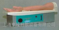 血氣分析成套仿真模型 KAH/H5101