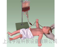 上等嬰兒全身靜脈穿刺模型KAH/HS9 KAH/HS9
