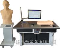 高智能中醫—體化測試係統 ZKFS-IV