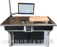 高智能數字—體化針刺、推拿教學測定係統    ZKFS-IIIB