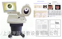 中醫舌、麵診檢測與考核分析係統 ZKF-IIB