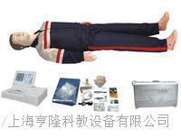 上等自動電腦心肺複蘇模擬人 KAH/CPR490