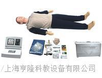 消防急救模擬人 KAH/CPR480