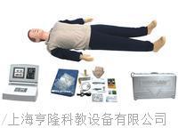 心肺複蘇培訓模型 KAH/CPR480