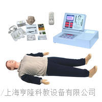 液晶彩顯上等電腦心肺複蘇模擬人(RF遙控器控製) KAH/CPR590S-G