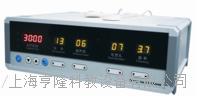 超聲中頻藥物導入儀01型