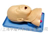 上等嬰兒氣管插管訓練模型2 KAH-15/2