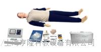 心肺複蘇培訓模型2 KAH/CPR480