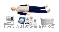 窒息急救訓練模擬人2 KAH/CPR480