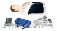 全身心肺複蘇模擬人不帶控製器鋁箱裝 無電器鋁箱裝