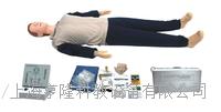 上等全身心肺複蘇訓練模擬人 KAH/CPR280