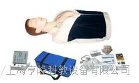上等半身心肺複蘇訓練模擬人 KAH/CPR230