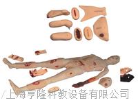 全功能創傷護理人3 KAH/111