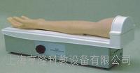 旋轉式皮內注射及靜脈穿刺手臂2 KAH/H3104