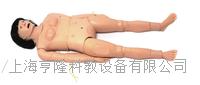 上等**氣管切開吸痰及護理模型 KAH/H126