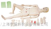 上等全功能護理訓練模擬人2(男性) KAH-122A