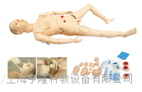 上等全功能老年護理人2(男性) KAH/220A