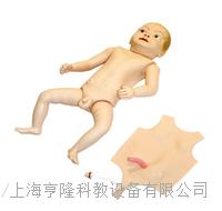上等嬰兒護理人模型2 KAH-130