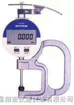 孔雀PEACOCK電子式厚度計 G2-205,G2-257,G2-127