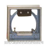 FSK水平儀,FSK框式精密水平儀 200*200*0.02