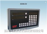 光栅尺数显表 SDS6-2V