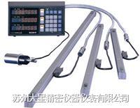 GB-ER/SR128索尼magnescale光柵尺GB-020ER/GB035ER/SR128-030/SR128-040 GB-ER/SR-128