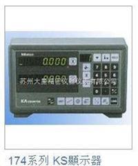 三豐數顯表174系列174-103-1B/174-105B  KS顯示器