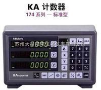 三丰KA-12计数器 174系列 KA-12 KA-13