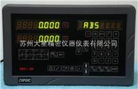 新天光柵尺維修 新天數顯表維修 Chfoic DS2