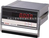 孔雀牌電子式顯示器 C-500/C-700