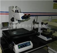 工具顯微鏡三豐二手 MF-A3017