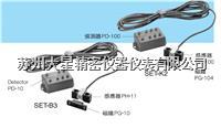 磁性開關SET-B3/SET-K2 SET-P15-1  PK15-1 PD100 PH-11