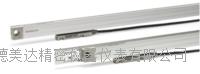 LF485直線光柵尺