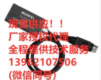 PL101-RY/PL101-PHY安川YASKAWA串行接口磁柵尺 PL101-PHY/ PL101-RY