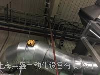 管道火花探测器金属行业用 PAN-705