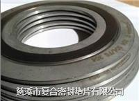 金屬纏繞墊片-帶內外環 FH-9209