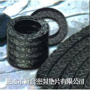 鎳絲增強石墨盤根 FH-9216