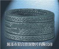 高碳纖維盤根 FH-9221