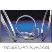 金屬接口墊 FH-9206