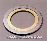 金屬纏繞墊片-帶內環 FH-9201 1R