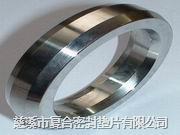 金屬八角墊片 FH-6500 OC